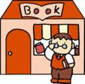 おきな書房