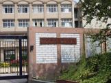 神戸市立 長坂小学校