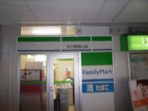 ファミリーマート 市川駅南口店