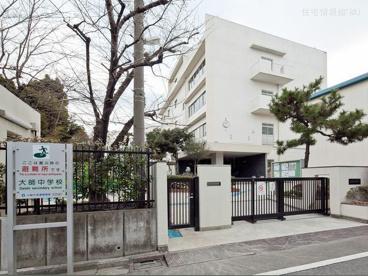 川崎市立大師中学校の画像2