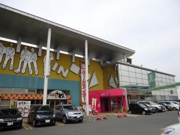 あみぱらんど福山店の画像1