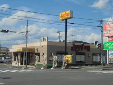 ジョイフル 神辺店の画像1