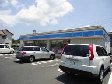 ローソン 福山瀬戸町店の画像1