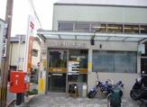 福岡美野島郵便局