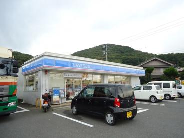 ローソン 福山千田小池店の画像1