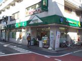 マルエツ プチ 富ヶ谷一丁目店