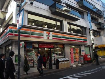 セブンイレブン 渋谷代々木公園の画像1