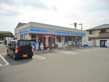 ローソン 福山平成台店の画像1