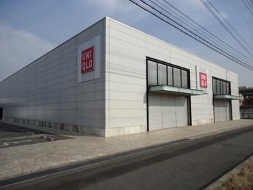 ユニクロ 福山明神店の画像1