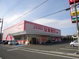 ひまわり 多治米店