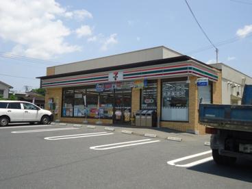 セブンイレブン 福山瀬戸町店の画像1