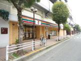 セブンイレブン 福山宝町店