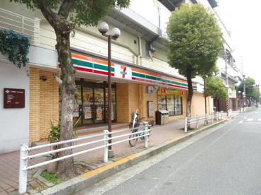 セブンイレブン 福山宝町店の画像1