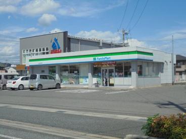 ファミリーマート福山東深津町店の画像1