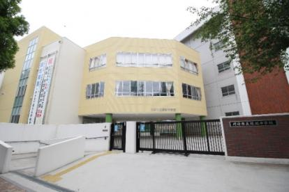 川崎市立塚越中学校の画像1