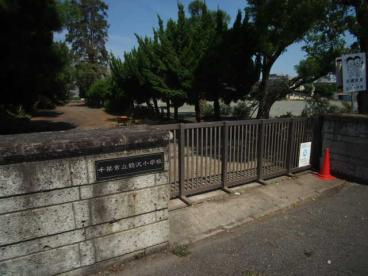 鶴沢小学校の画像1