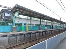 江ノ島電鉄『柳小路』駅