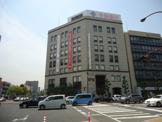 中国銀行 福山支店