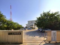 三田中学校