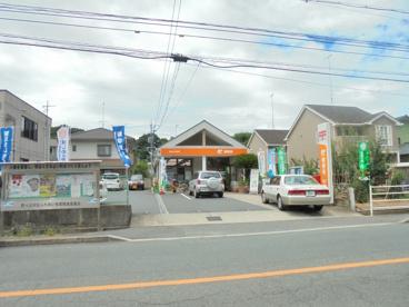 福山野々浜郵便局の画像1