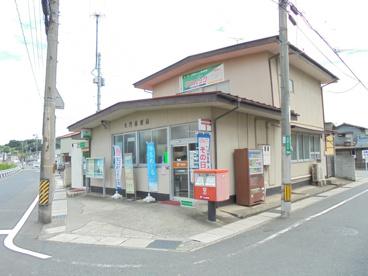 大門郵便局の画像1