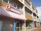 ジョナサン市川店