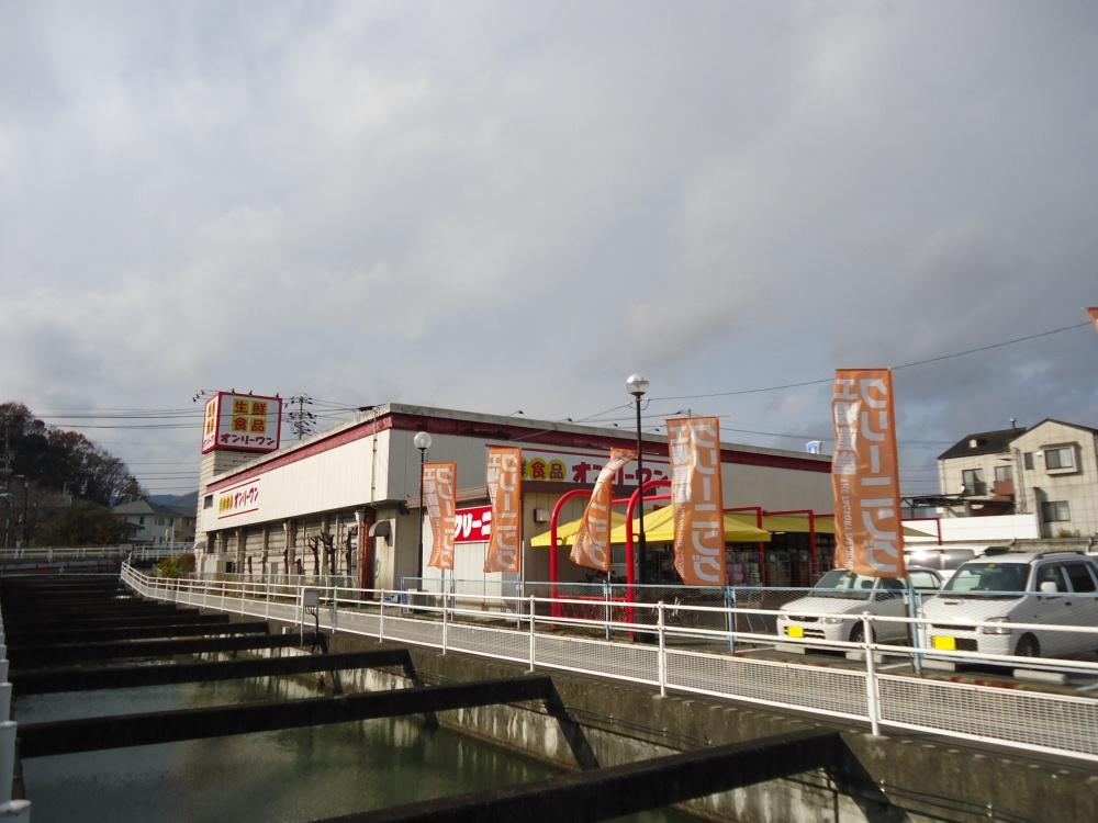 オンリーワン 千田店の画像