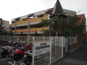 今井保育園の画像1