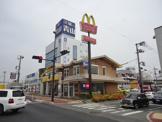 マクドナルド 福山王子町店
