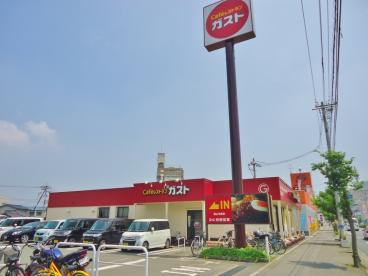 ガスト 福山光南店の画像1