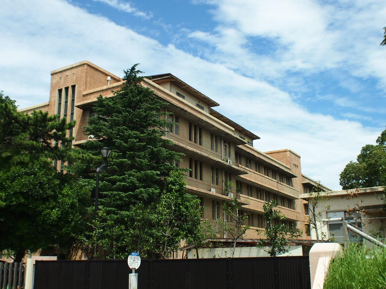 千葉大学亥鼻校舎(正門)の画像