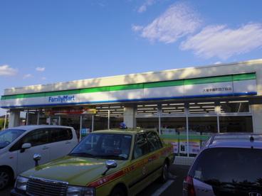 ファミリーマート大泉学園町4丁目店の画像1