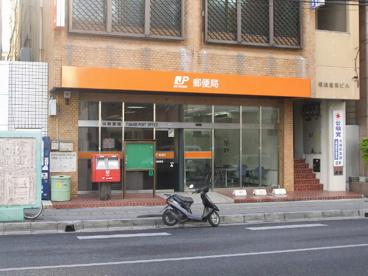 泊郵便局の画像1