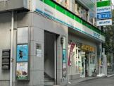 ファミリーマート福岡合同庁舎前店