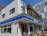 ローソン山王店