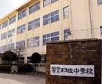 日佐中学校