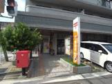 福岡横手郵便局