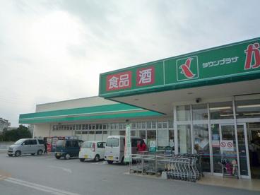 タウンプラザかねひで東風平店の画像2