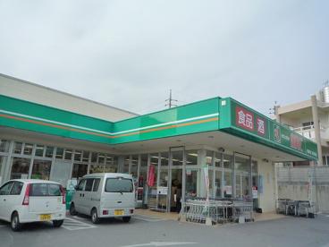 タウンプラザかねひで東風平店の画像3