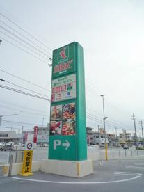 タウンプラザかねひで東風平店の画像4