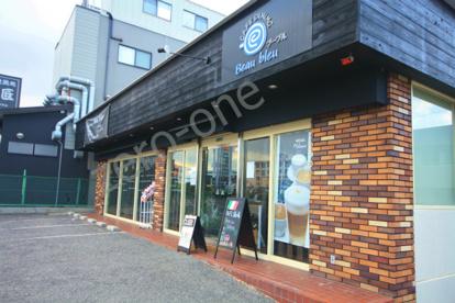 ブーブル (beau bleu)鳳西町店の画像2