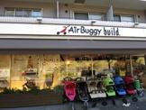 AirBuggy build 代々木公園本店