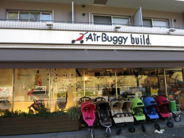 AirBuggy build 代々木公園本店の画像1