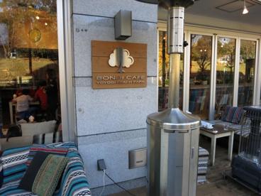 BONDI CAFE YOYOGI BEACH PARKの画像2