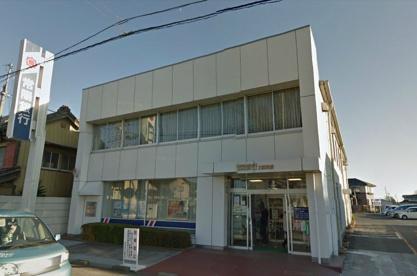 常陽銀行つくば大穂支店の画像1