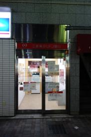 三菱東京UFJ銀行 ATMコーナー 代々木公園駅前の画像1