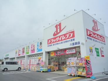 ドラッグイレブン八重瀬店の画像3