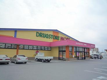 ドラッグストアモリ八重瀬店の画像3