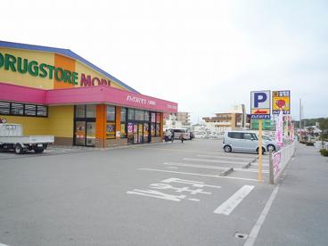 ドラッグストアモリ八重瀬店の画像4