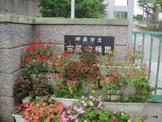 古蔵幼稚園
